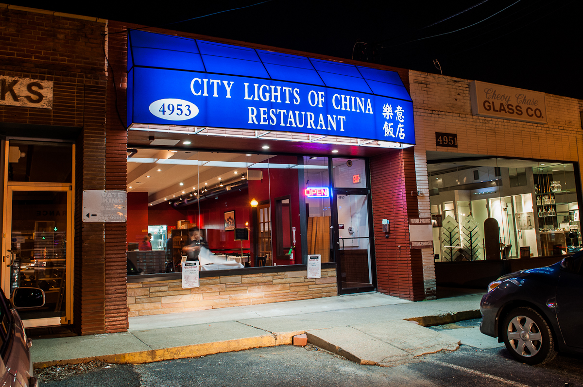 Elegant Design And Content © 2017 Bethesda City Lights. All Rights Reserved. Nice Design
